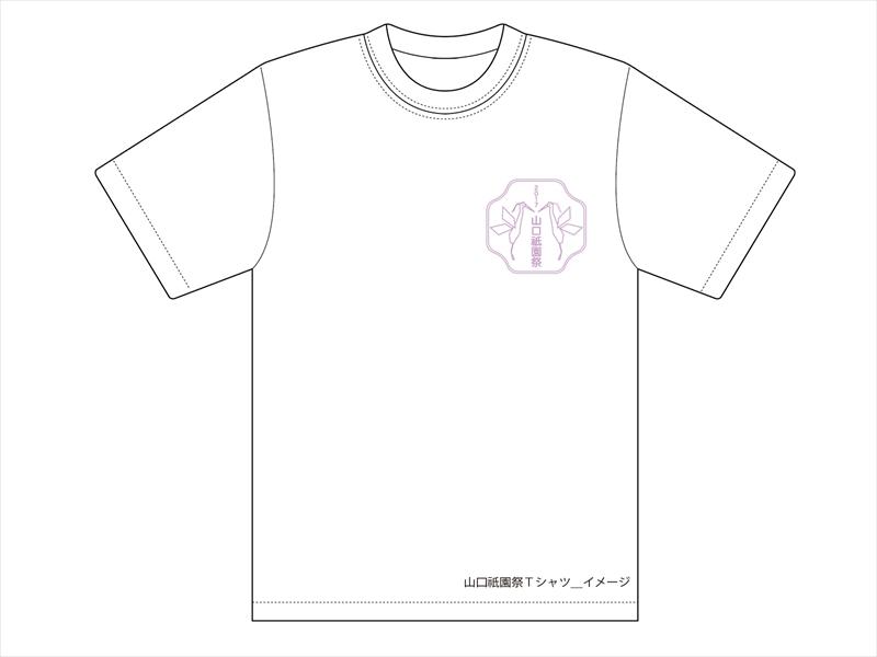 オリジナルロゴ入りTシャツ