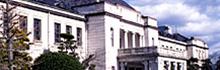 山口県政資料館(重要文化財)