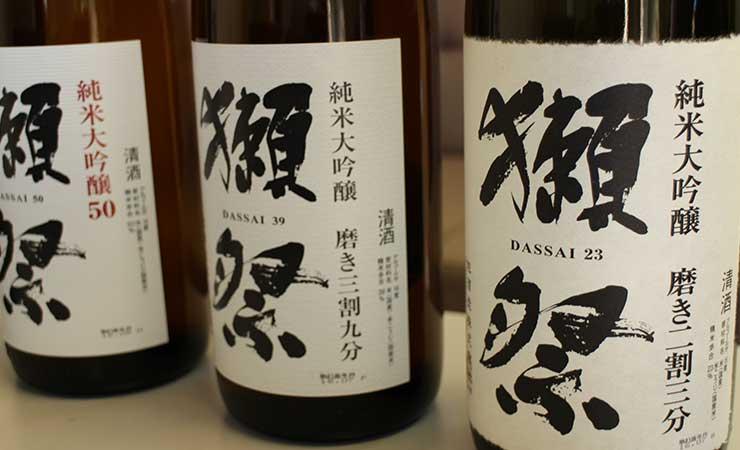 木下酒造㈱ キノシタシュゾウ カブシキガイシャ