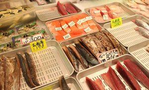 松西鮮魚店