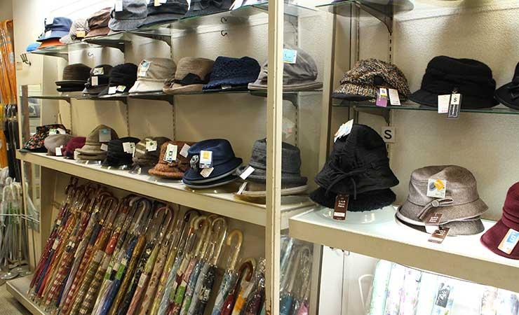 村上洋傘店 ムラカミヨウガサテン