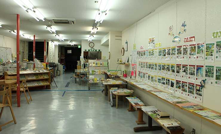 山口市市民活動支援センター『さぽらんて』 ヤマグチシシミンカツドウシエンセンターサポランテ