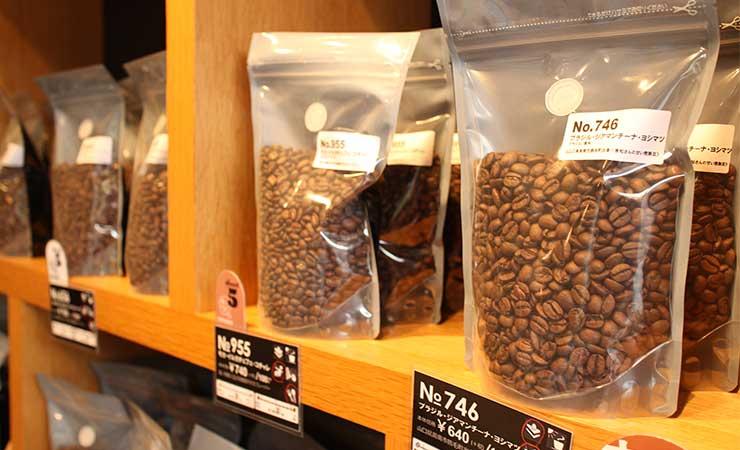 COFFEE BOY 山口店 コーヒーボーイヤマグチテン