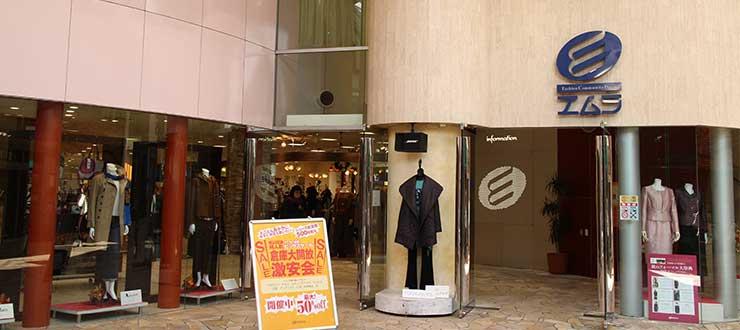 エムラ 山口店 エムラ ヤマグチテン
