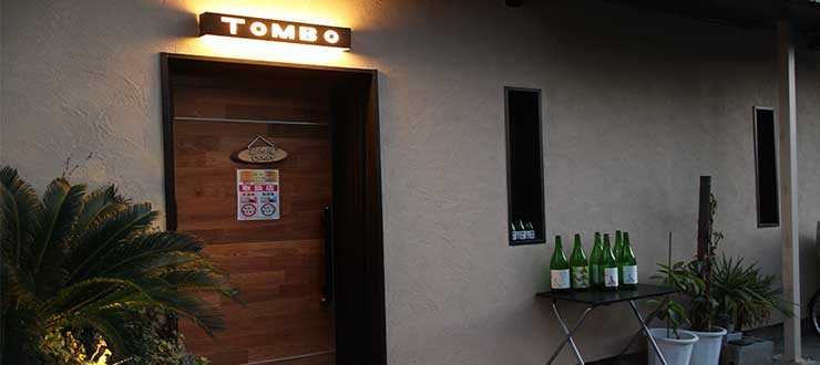TOMBO とんぼ トンボ