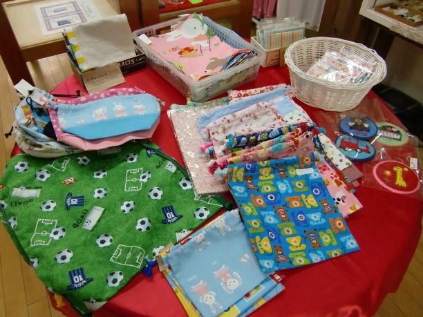 【4/9まで】『春の新入学』イベント開催中!