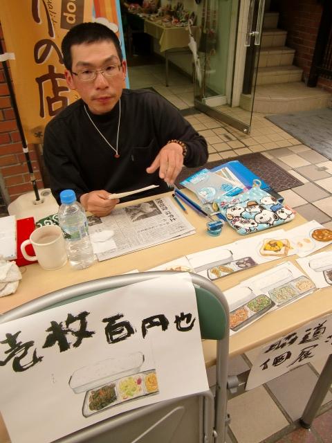 【12/1】今年最後の絵手紙イベント『脇道個展』
