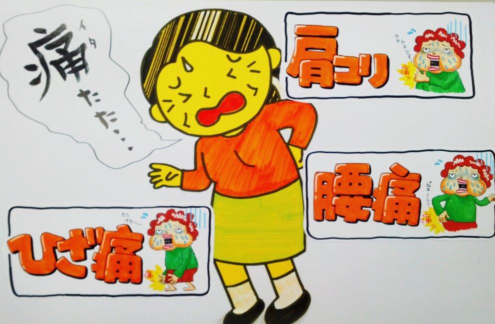 遠藤中央薬局 エンドウチュウオウヤッキョク