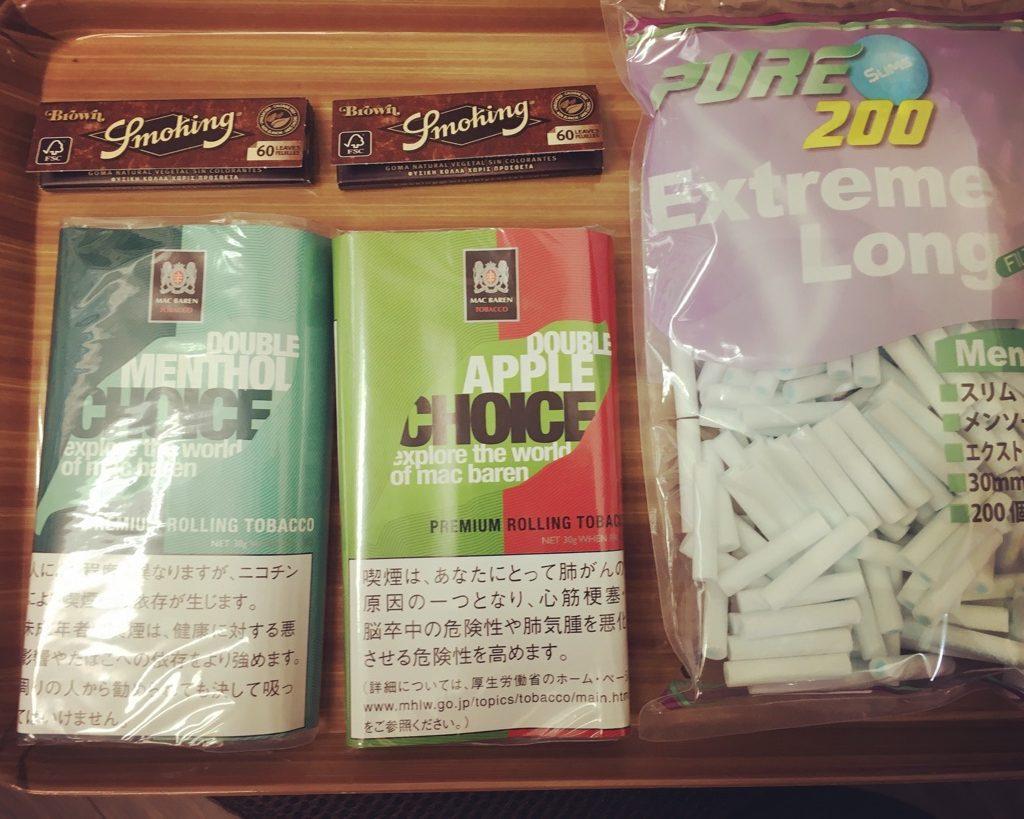 たばこ代を節約したい方必見!!!!