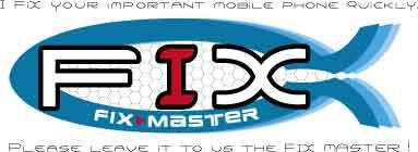 9月9日のFIXMASTER営業時間のお知らせ