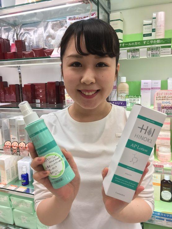 夏場の肌トラブルを助ける薬用ミストローション!