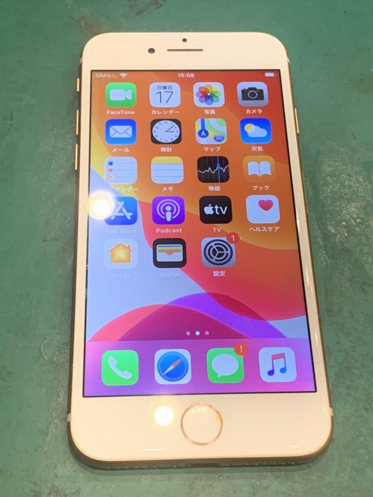 iPhone8 64GB ゴールド SIMロック解除済 38,500円(税込)