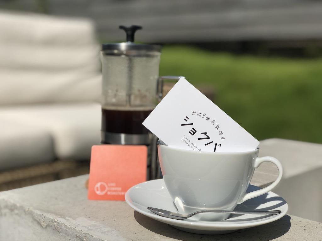 café&barショクバ カフェ&バーショクバ