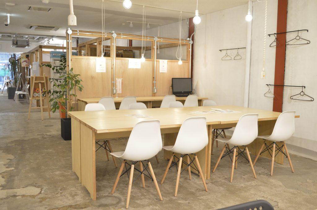 やまぐち創業応援スペース mirai365 ミライ365