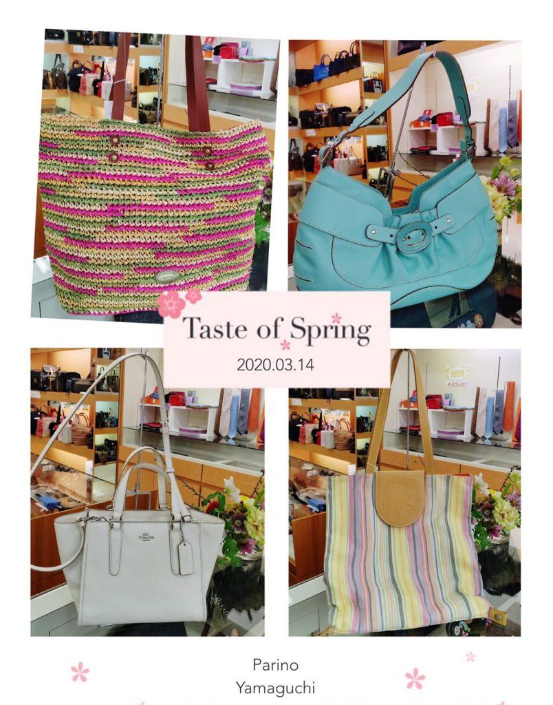 春のバッグ特集👜🌸