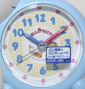 明るいパステルカラーのオシャベリ目覚まし時計