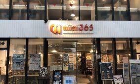 やまぐち創業応援スペース mirai365