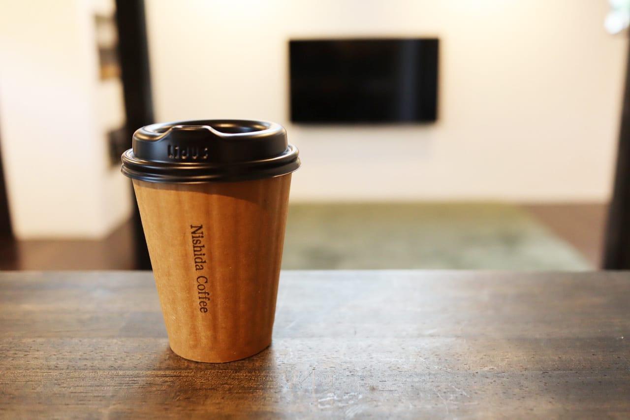 nishida coffee