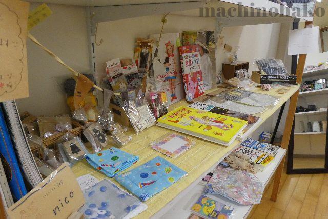 【開催】7月25日のnicoの日はnicoさんの全商品がレジにて10%オフ!