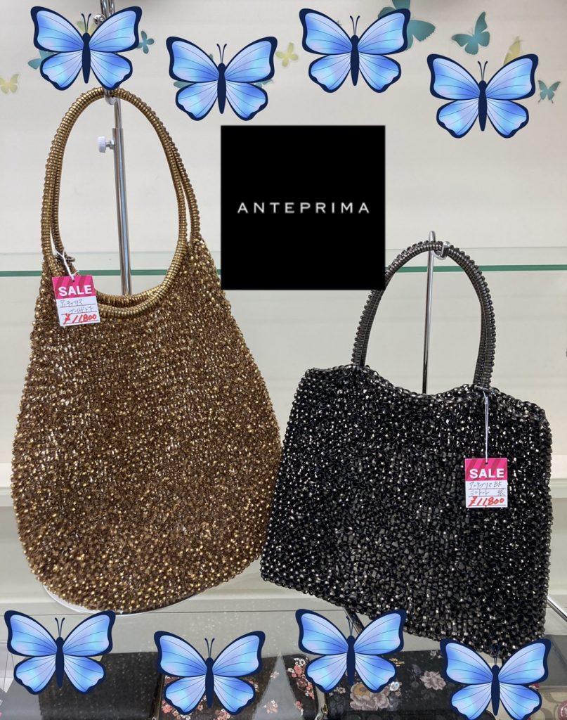 アンテプリマのワイヤーバッグ