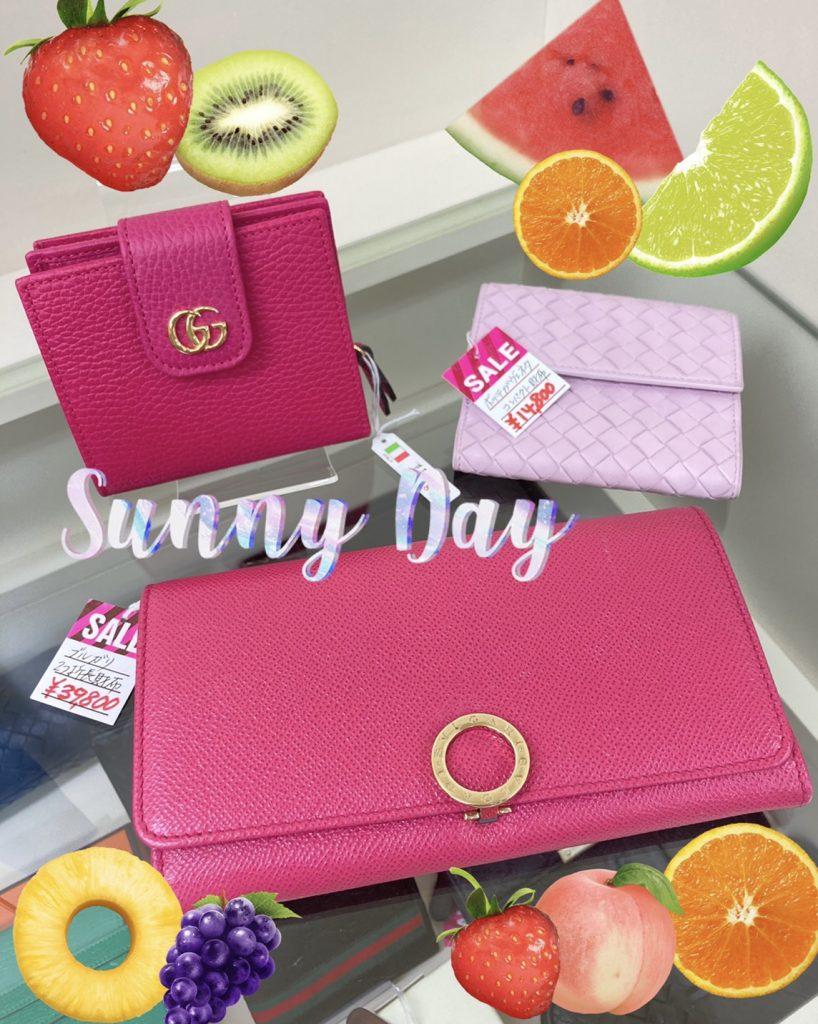 ハイブランド、ピンクのお財布特集👛